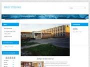 В ноябре 1987 года была заложена школа № 3 г. Фокино.Осенью 1989 года школа должна была открыться