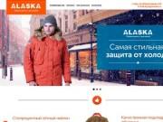 Аляски Alpha Industries Уфа