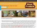 Изделия из дерева на заказ (Курская область, г. Курск, телефон: +7-951-323-50-89)