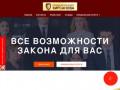 юридические услуги (Россия, Костромская область, Кострома)
