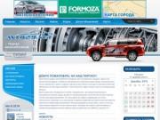 Портал автолюбителей - форум автолюбителей 29 региона (Архангельская область)