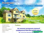 Строительство домов под ключ   Производство погонажной продукции и столярных изделий в г