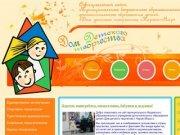 Дом Детского творчества города Нарьян-Мар