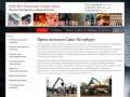 Мет Индустрия Северо-Запад - прием и переработка металлов (Россия, Ленинградская область, Санкт-Петербург)