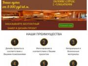 Ваша кухня - Изготовление кухонных гарнитуров в Ростовской области