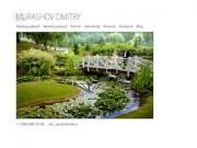 Murashov Dmitry: Pages / Main