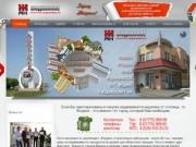 Агентство недвижимости в Жодино Жодинском районе минской области