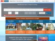 Автобусные туры из Брянска и Орла | Автобусные туры из Брянска и Орла