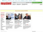 Newsland.com