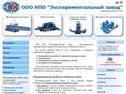 Оборудование для камнеобработки - НПО Экспериментальный завод