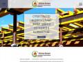 Kaiser Kraft - Строительство домов и коттеджей в Калининграде