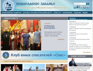 Pravchelny.ru