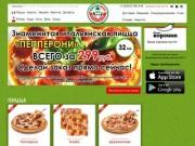 Доставка еды в Волгограде на дом или в офис - Мистер Фудс