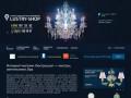 Интернет-магазин люстр и светильников ЛюстрыШоп | Купить светильник в Москве