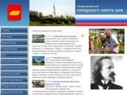 Okrugshuya.ru