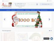 Предлагаем купить Библию в кожаном переплете. Закажите на 1000vse.com (Россия, Нижегородская область, Нижний Новгород)