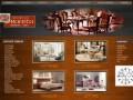Философия уюта (Мебельный салон