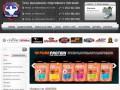 Интернет-магазин спортивного питания, одежды и атрибутики (Россия, Тюменская область, Тюмень)