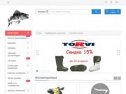 """""""Zander"""" оптово-розничный магазин рыболовных товаров"""