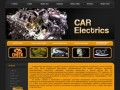 Автосервис «CAR-Electrics» - Северодвинск