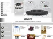 Раменский мебельный салон: диваны и кресла, угловые диваны, кожаные и офисные диваны