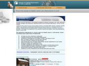 Посуточная аренда коттеджей, домов, дач в Красноярске (тел. +7 (391) 2-889-555)