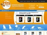 """""""Пёс и кот"""" - интернет-магазин (Северодвинск, Архангельск)"""