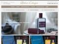Купить Atelier Cologne Pomelo Paradis недорого, парфюм Ателье Колонь Помело Парадис