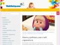 Сайт о беременности, родах, воспитанию и уходу за детьми. (Россия, Приморский край, Владивосток)