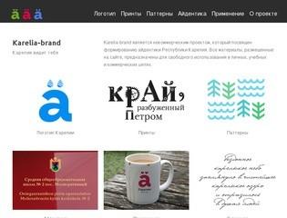 Логотип Карелии   Карелия видит тебя
