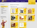 Hozain76.ru — Торговый центр Хозяин — строительные и отделочные материалы в Угличе