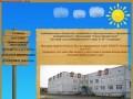МДОУ «Детский сад комбинированного вида № 39 «Солнышко» (Муниципальное дошкольное образовательное учреждение Архангельска)