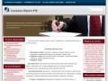 САХАЛИН-ЮРИСТ.РФ | Юридические услуги в городе Долинске на Сахалине