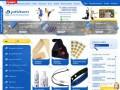 Виртуальный магазин Phitenshop.Ru — антиинфекционные суппорты и бандажи Phiten, в основе которых лежит акватитан.
