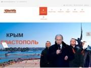 Новости, акции национального освободительного движения в Крыму