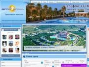 Наша компания предлагает туристические услуги на калининградском рынке. (Россия, Калининградская область, Калининград)