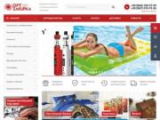 Optzakupka - оптовый интернет-магазин не продовольственных товаров (Украина, Харьковская область, Харьков)
