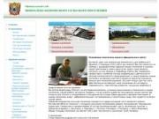 Официальный сайт Новоалександровского сельского поселения :