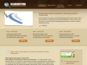 Ручная регистрация сайтов в поисковых системах и каталогах (Украина, Киевская область, г. Киев)