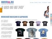 ММВБ22РУ - Интернет Магазин Муж$кой одежды в Барнауле