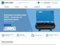 Продажа и обслуживание компрессорного оборудования (Россия, Самарская область, Самара)