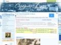 Сайт жителей города