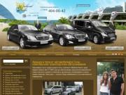 Транспортные услуги в Сочи (трансфер в Сочи, аренда автомобилей в Сочи, автомобили с водителем в Сочи, аренда машин в Сочи, Такси)