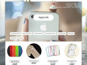 Аксессуры Apple в Заинске - чехлы, плёнки, накладки, зарядные устройства, обожки.