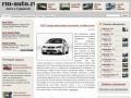 Авто в Мордовии, продажа авто в Саранске, купить автомобиль в Саранске