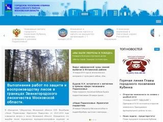 Kubinka-info.ru