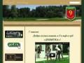 Главная | Гольф клуб Девятка, обучение гольфу в Куркино, Москва