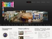 Сними 360. Панорамное фото в Муроме  (http://snimi360.ru)
