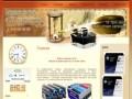 Закупка НОВЫХ и Б/У картриджей для лазерных принтеров в Москве