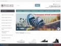 Converse/Конверсы купить в Москве | Интернет-магазин Конверс